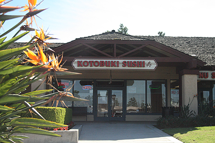 The front of the restaurant, which is situated in a shopping plaza behind the Laguna Hills Mall, off the 5 Freeway.