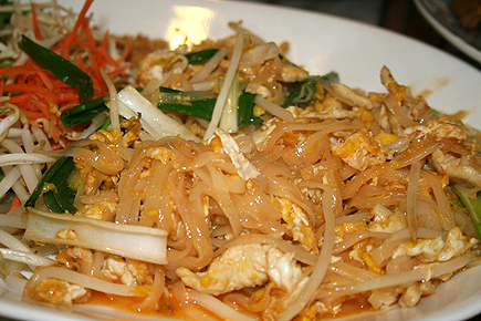 I always order the ever-so-popular pad thai. This one, however, didn't live up to expecations.