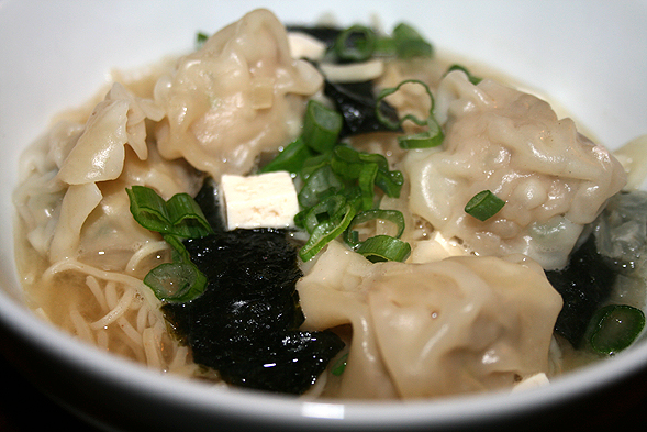 I guess you can say this is like a miso-wonton-noodle-soup. Simple & delicious.